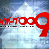 The Cyborg Soldier, 2001